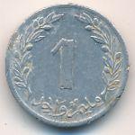 Тунис, 1 миллим (1960 г.)