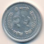 Непал, 25 пайс (1992 г.)