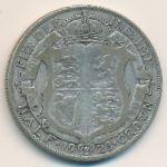 Великобритания, 1/2 кроны (1923–1924 г.)