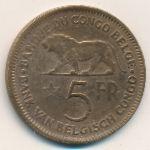 Бельгийское Конго, 5 франков (1937 г.)