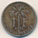 Бельгийское Конго, 1 франк (1923 г.)