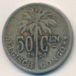 Бельгийское Конго, 50 сентим (1924 г.)
