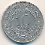 Гвинея, 10 франков (1962 г.)