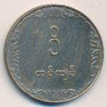 Бирма, 1 кьят (1975 г.)
