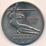 Польша, 10 злотых (1965 г.)