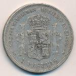 Испания, 5 песет (1875 г.)