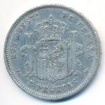 Испания, 5 песет (1890 г.)