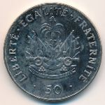 Гаити, 50 сентим (1995–2011 г.)