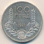 Болгария, 100 левов (1934–1937 г.)