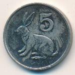 Зимбабве, 5 центов (1995 г.)