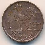 Малави, 1 тамбала (1994 г.)