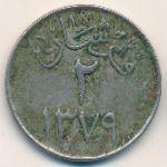Саудовская Аравия, 2 гирша (1959 г.)