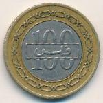 Бахрейн, 100 филсов (1995 г.)