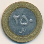 Иран, 250 риалов (1994 г.)
