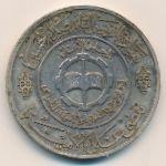 Ирак, 1 динар (1979 г.)