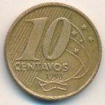 Бразилия, 10 сентаво (1998 г.)
