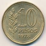 Аргентина, 10 песо (1978 г.)