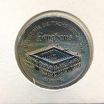 ГДР, 5 марок (1990 г.)