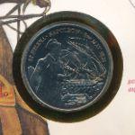 Остров Святой Елены и острова Вознесения, 50 пенсов (1986 г.)