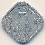 Индия, 5 пайс (1971 г.)