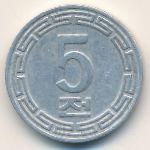 Северная Корея, 5 чон (1974 г.)