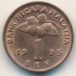 Малайзия, 1 сен (1995 г.)
