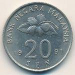 Малайзия, 20 сен (1991 г.)