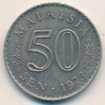 Малайзия, 50 сен (1973 г.)