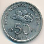 Малайзия, 50 сен (1994 г.)