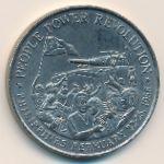 Филиппины, 10 песо (1988 г.)