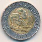 Филиппины, 10 песо (2001 г.)