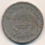 Непал, 1 рупия (1954 г.)