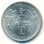 Тайвань, 1 юань (1973–1975 г.)