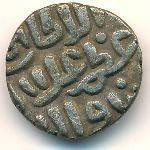 Делийский султанат, Номинал