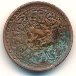 Тибет, 1 шо (1926 г.)