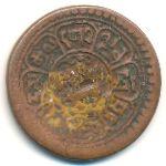 Тибет, 1 шо (1924 г.)