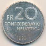 Швейцария, 20 франков (1993 г.)