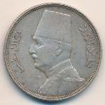 Египет, 10 пиастров (1933 г.)