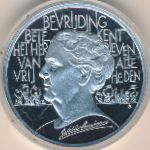 Нидерланды, 25 экю (1995 г.)