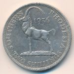 Южная Родезия, 2 шиллинга (1936 г.)