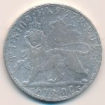 Эфиопия, 1 быр (1900 г.)