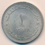Маскат и Оман, 1 риал (1958 г.)