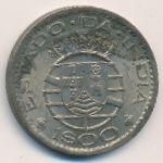 Португальская Индия, 1 эскудо (1958–1959 г.)