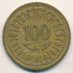 Тунис, 100 миллим (1993 г.)