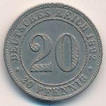 Германия, 20 пфеннигов (1892 г.)