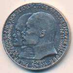 Гессен-Дармштадт, 2 марки (1904 г.)