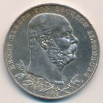 Саксен-Альтенбург, 5 марок (1903 г.)