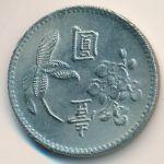Тайвань, 1 юань (1960 г.)