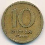 Израиль, 10 агорот (1961 г.)