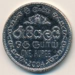 Шри-Ланка, 1 рупия (2004 г.)